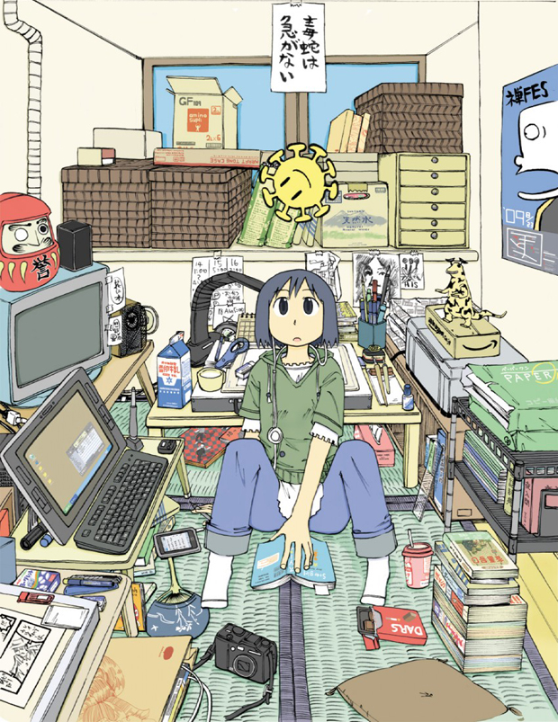 Illustration by Nichijou mangaka Keiichi Arawi. Is that you, Nano?