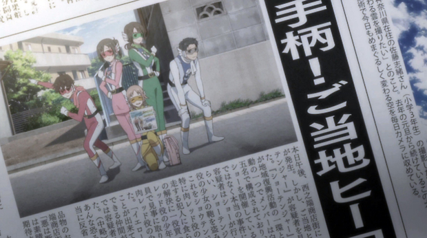 """Headline reads: """"WestShopRangers Save Show, Stop Disgruntled Anime Blogger From Writing Angry Words!"""""""