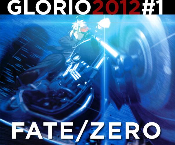 01_fatezero1