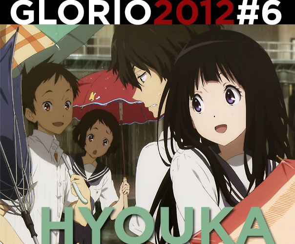 06_hyouka