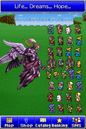 Kefka, just another sprite to throw out on the world map