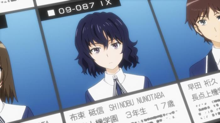 [UTW-Mazui]_Toaru_Kagaku_no_Railgun_S_-_03_[720p][DCD1B413].mkv_snapshot_07.21_[2013.04.29_16.26.59]