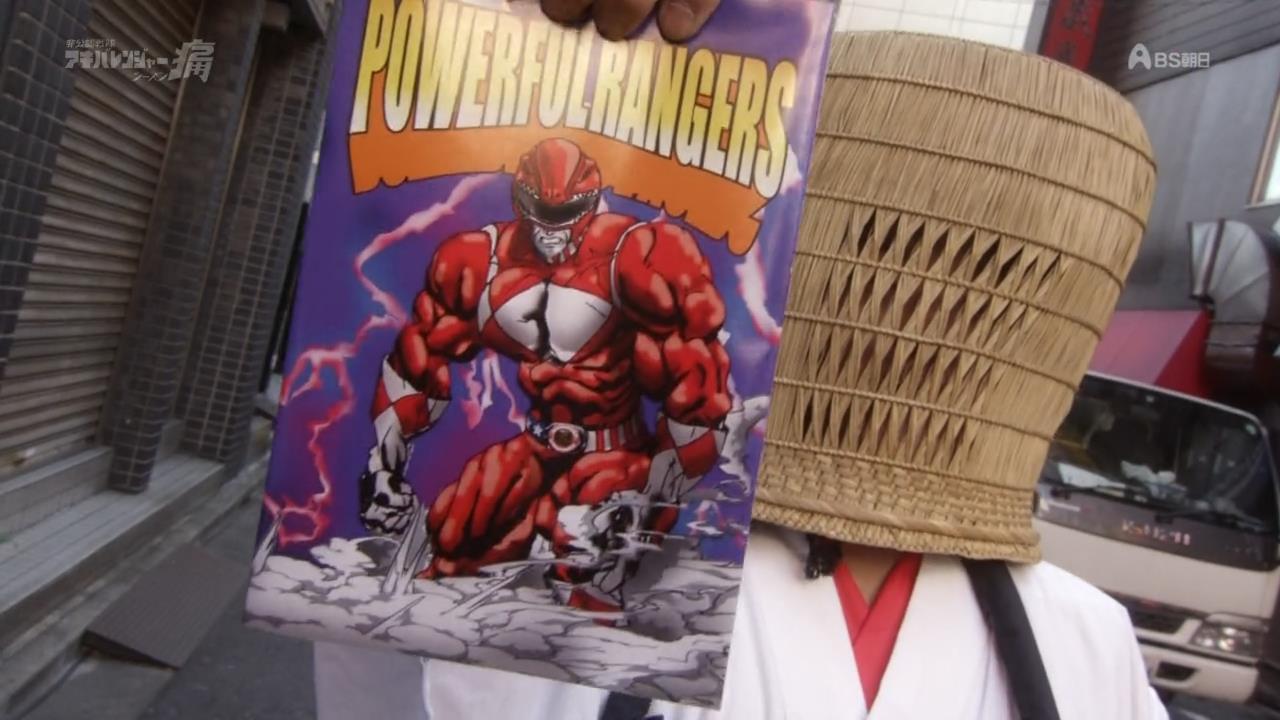 Powerful Rangers Over-time-unofficial-sentai-akibaranger-2-05-db449a95-mkv_snapshot_15-49_2013-05-12_00-08-10