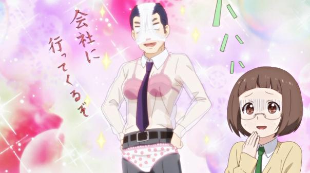 картинки аниме в белье: