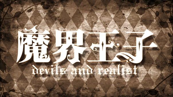 Makai Ouji: Devils and Realist