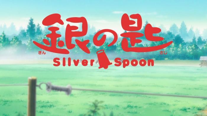silverspoontitlecard