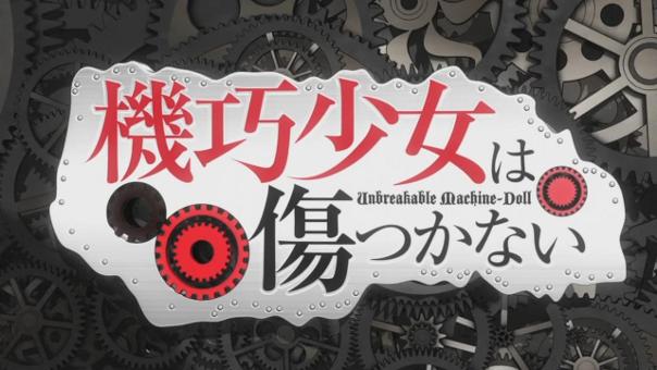 Unbreakable Machine-Doll - Header