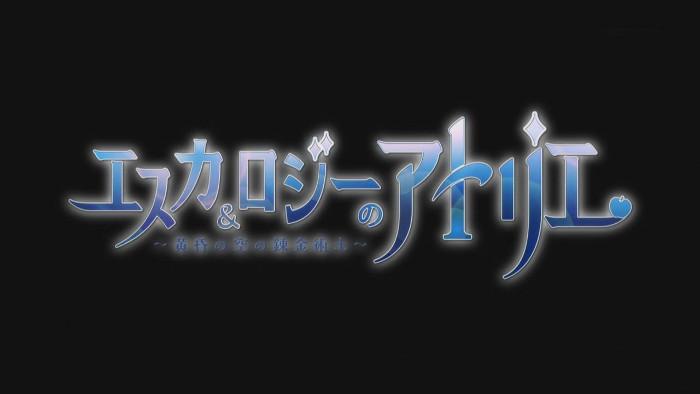 Atelier Escha & Logy - Alchemists of the Dusk Sky - 01