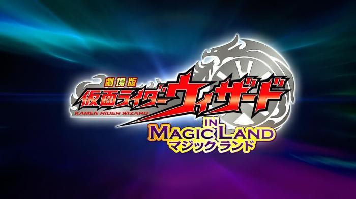 [Over-Time] Kamen Rider Wizard in Magic Land [720][5FF6A551].mkv_snapshot_00.03.39_[2014.06.18_23.35.48]