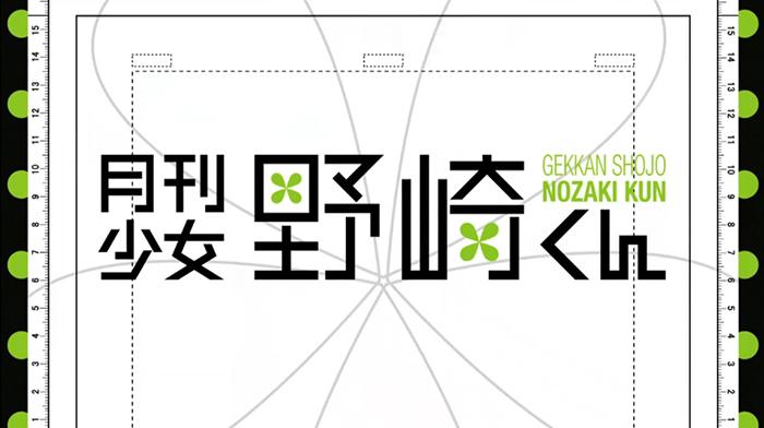 nozakikun_01_title