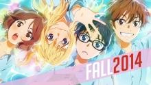 2014 Fall_3