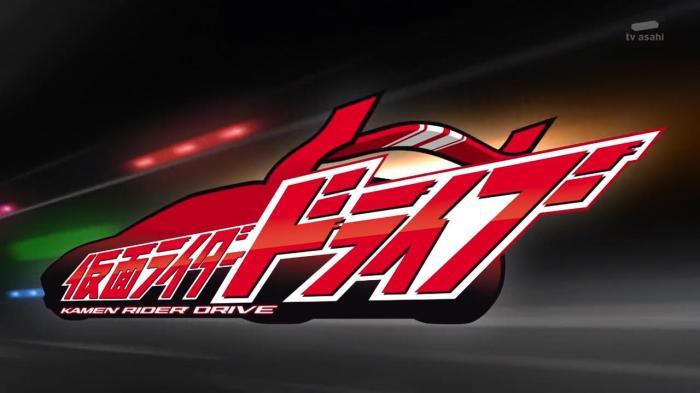 [Over-Time] Kamen Rider Drive - 01 [26657870].mkv_snapshot_02.48_[2014.10.08_22.55.23]