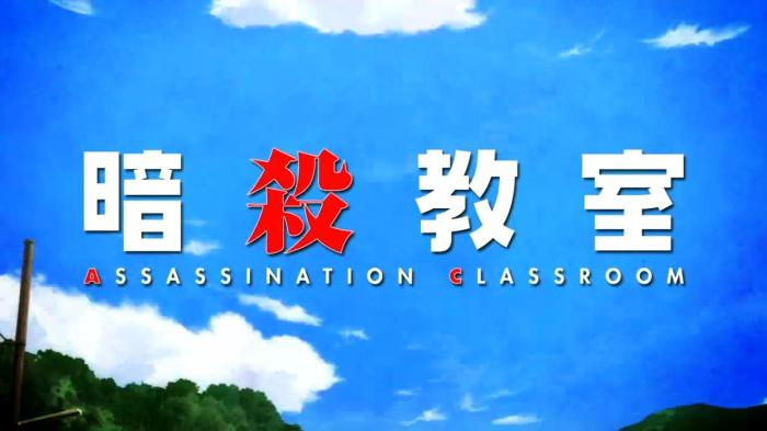 [HorribleSubs] Assassination Classroom - 01 [720p].mkv_snapshot_03.31_[2015.01.12_22.22.59]