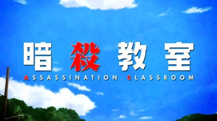[HorribleSubs] Assassination Classroom - 01 [720p].mkv_snapshot_03.31_[2015.01.12_22.22.59]