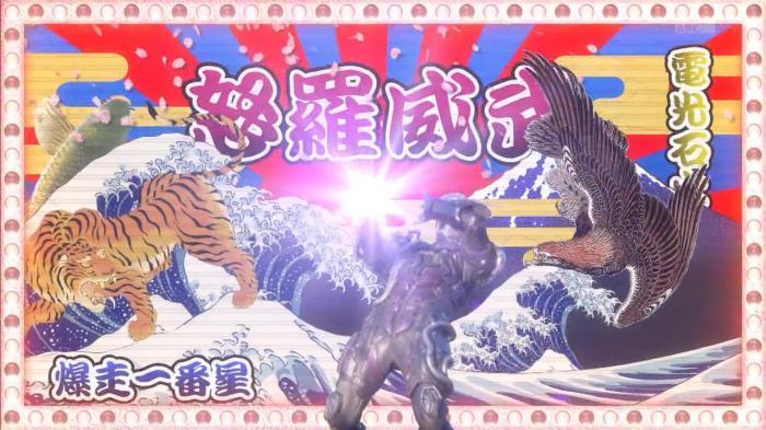 [Over-Time] Kamen Rider Drive - 16 [39C3F096].mkv_snapshot_08.34_[2015.02.04_23.53.39]