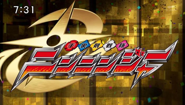 [Over-Time] Shuriken Sentai Ninninger - 01 [8874C8AC].mkv_snapshot_01.13_[2015.02.26_00.38.31]