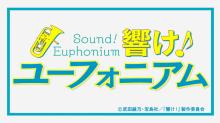 euph1a