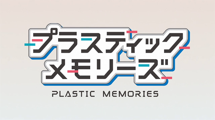 plasticmemories_title