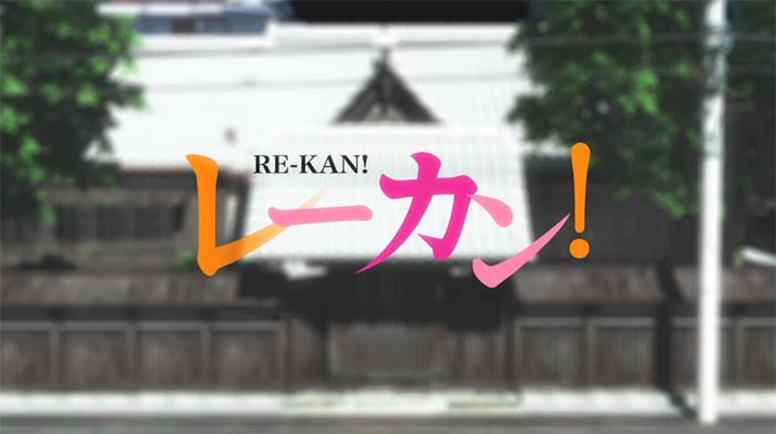 rekan_title