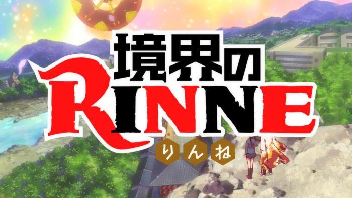 rinne1