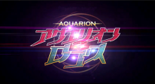 aquarion1a
