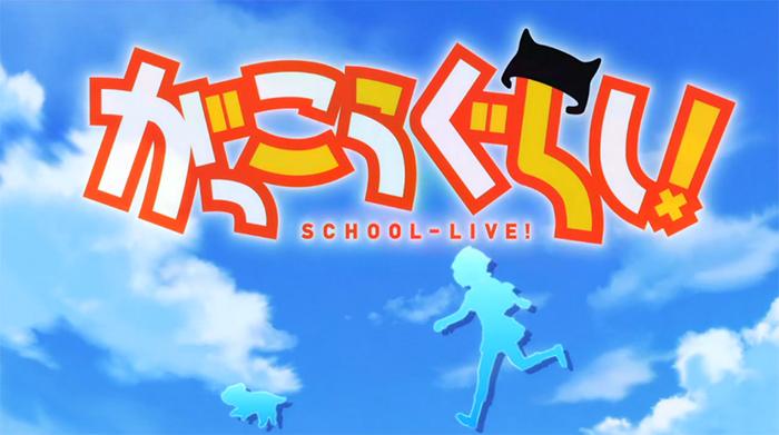 schoollive_1
