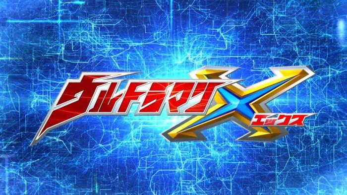Ultraman X title