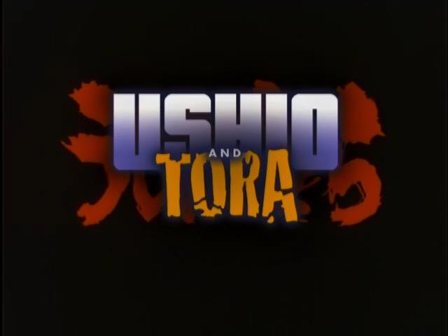 ushiototora94-title