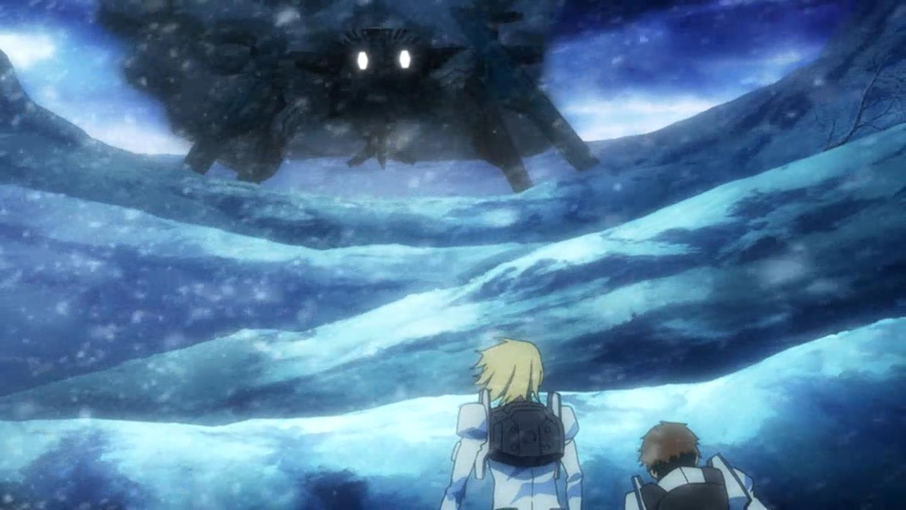 First Look  Heavy Object