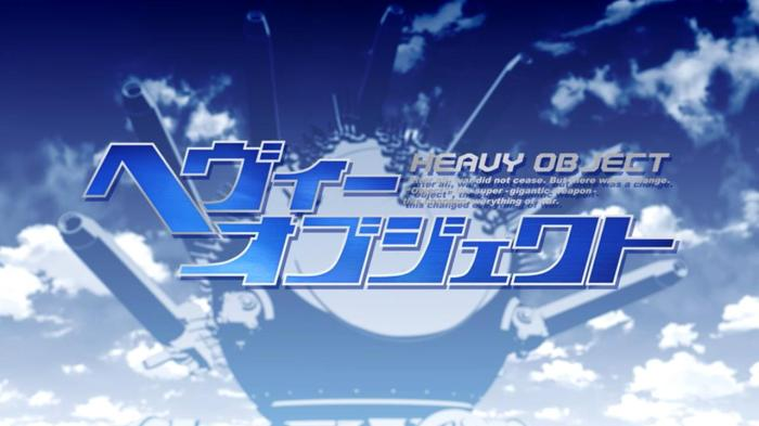 Diagram First Look Heavy Object