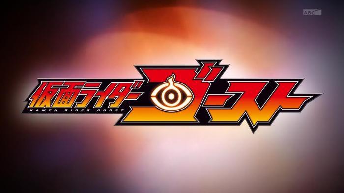 [Over-Time] Kamen Rider Ghost - 01 [76585D82].mkv_snapshot_01.02_[2015.10.07_18.49.39]