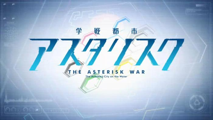 theasteriskwartitle