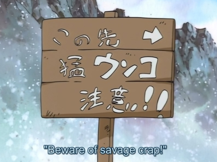 savagecrap