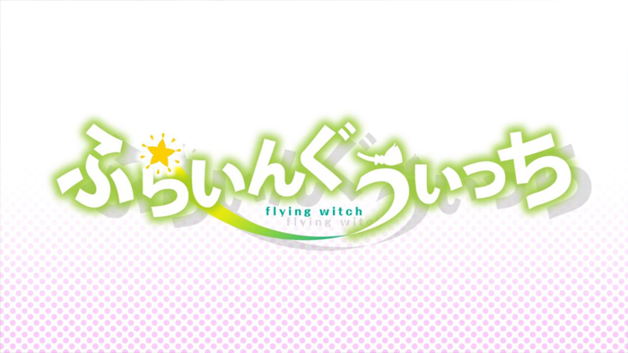 First Look: Flying Witch | The Glorio Blog