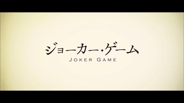jokergame1