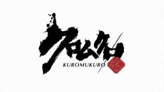 kuromukuro4