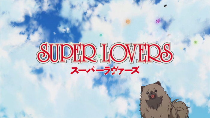 superlovers_1