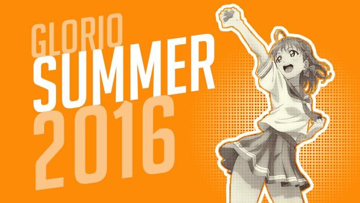 2016 Summer_1