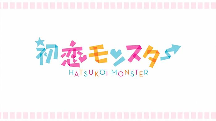 hatsukoi_1