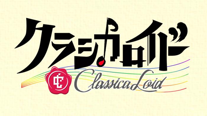 classicaloid_01-1