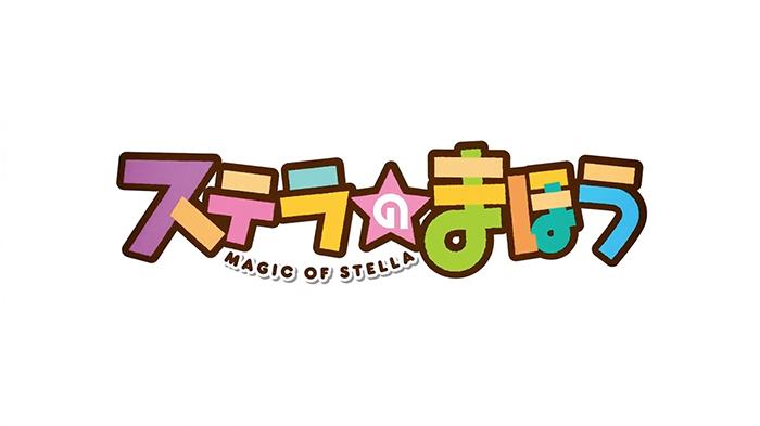 stella_01-1