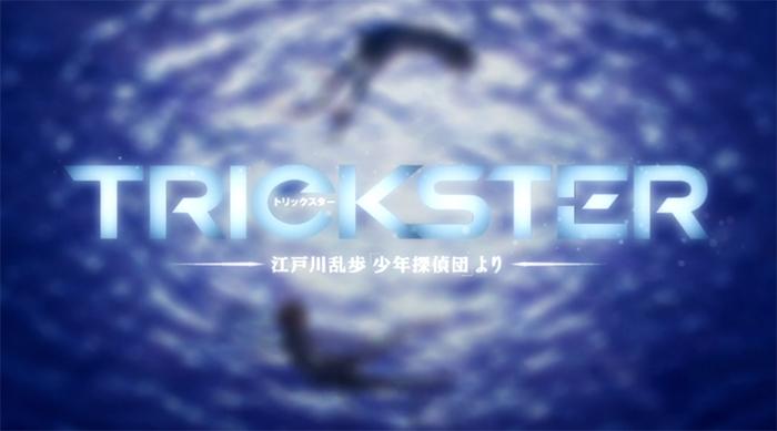 trickster_1-1