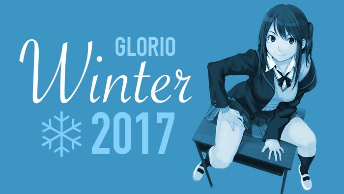 winter2017_1