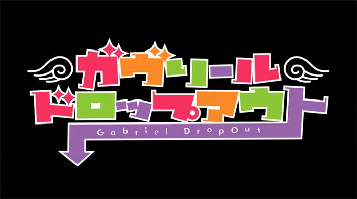 gabriel_01-1