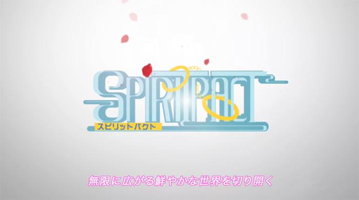 spiritpact_01-1