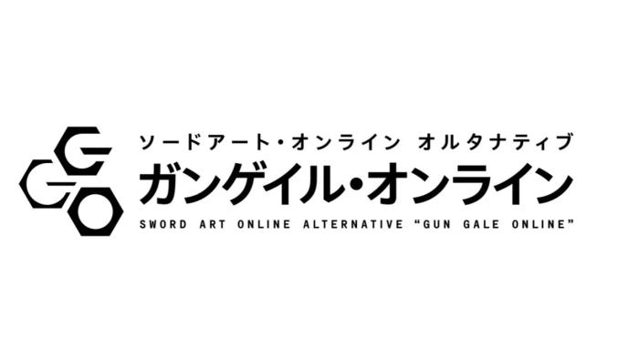 First Look: Sword Art Online Alternative: Gun Gale Online