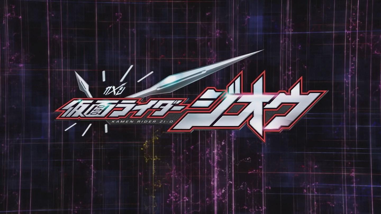 First Look Kamen Rider Zi O The Glorio Blog
