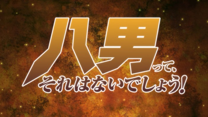 The title card of the show is just the name of the show in Janapese with some really bad-looking particle embers behind it.
