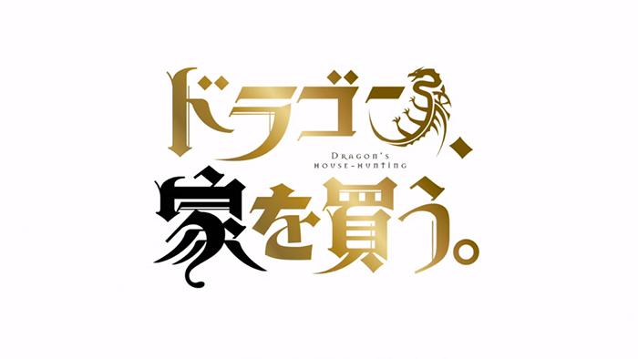 dragonhome_01-1