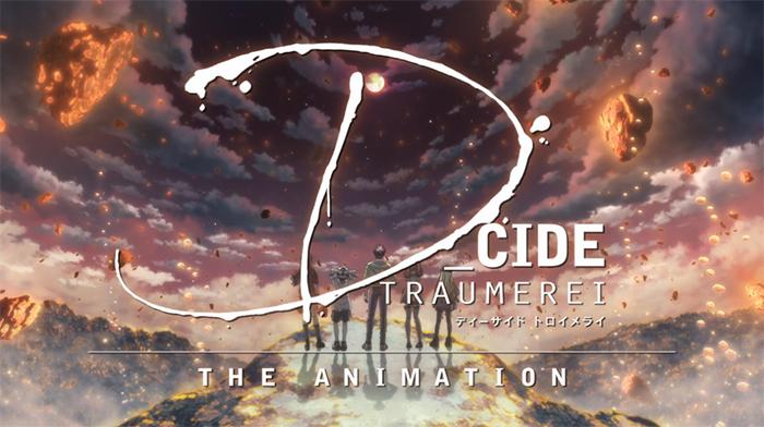 d_cide_01-1